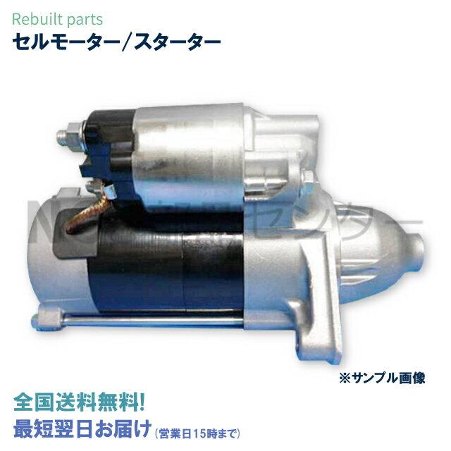 エンジン, スターターモーター  ::K100C:28100-87547