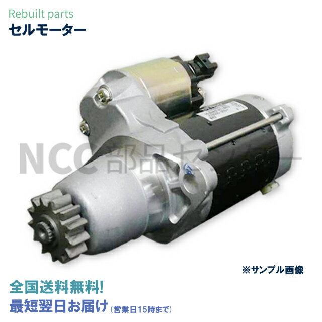 エンジン, スターターモーター  BP5 BL5 BPE BHE BLE 23300-AA460 M000T20171