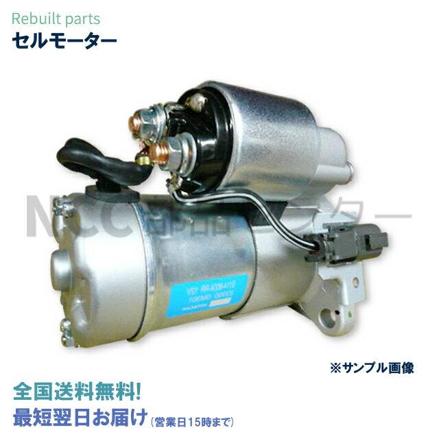エンジン, スターターモーター  :180SX:KRPS13:23300-52F00 23300-52F01