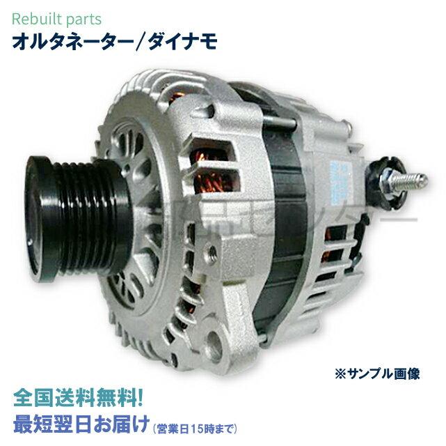 エンジン, オルタネーター  JHG50 23100-81U00 LR1125-704