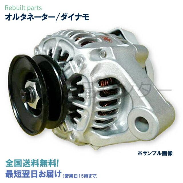 エンジン, オルタネーター  ::EA11R:31400-60D10