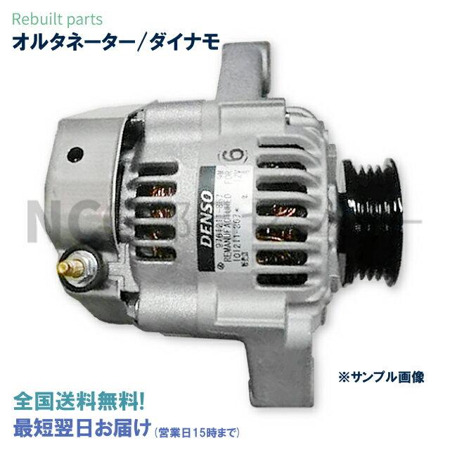 エンジン, オルタネーター  L900S 27060-87401 101211-2830