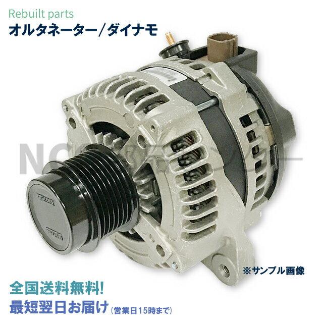 エンジン, オルタネーター  ::ANH25W:27060-28340