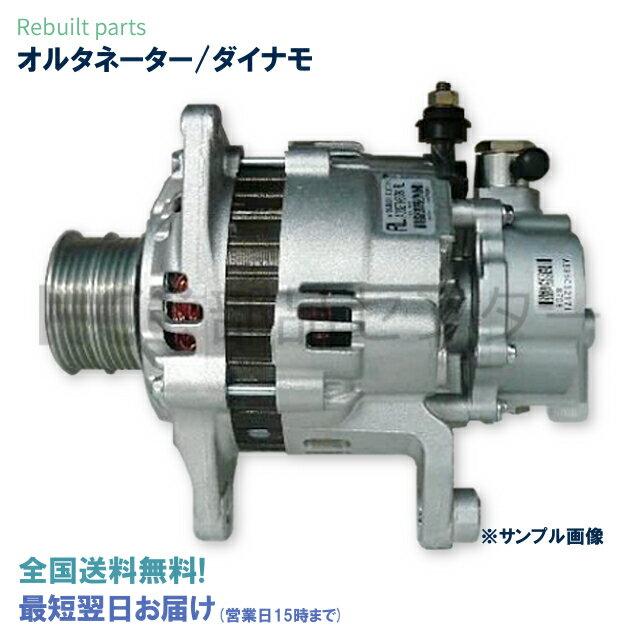 エンジン, オルタネーター  NA6CE B61P-18-300 A5T03677
