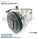 スズキリビルト エアコンコンプレッサー適合車種:ジムニー車輌型式:JA11C JA11V JA12W純正品番:95200-72BC2 ※新ガスR134タイプ