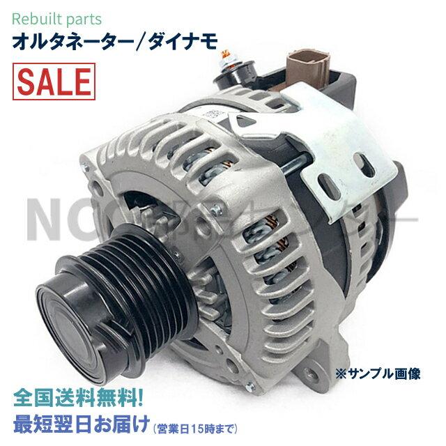 エンジン, オルタネーター  : :ANH20W ANH25W ACR50W ACR55W:27060-28340 27060-28341