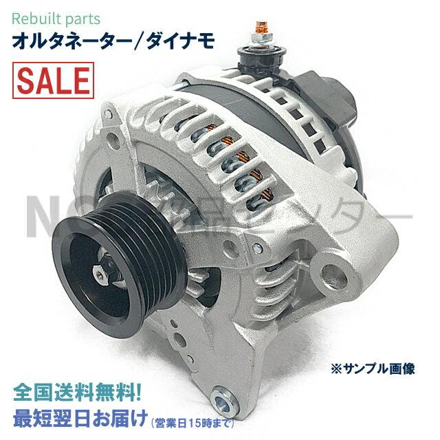 エンジン, オルタネーター  : LS430 SC430:UCF30 UCF31 UZZ40:27060-50280