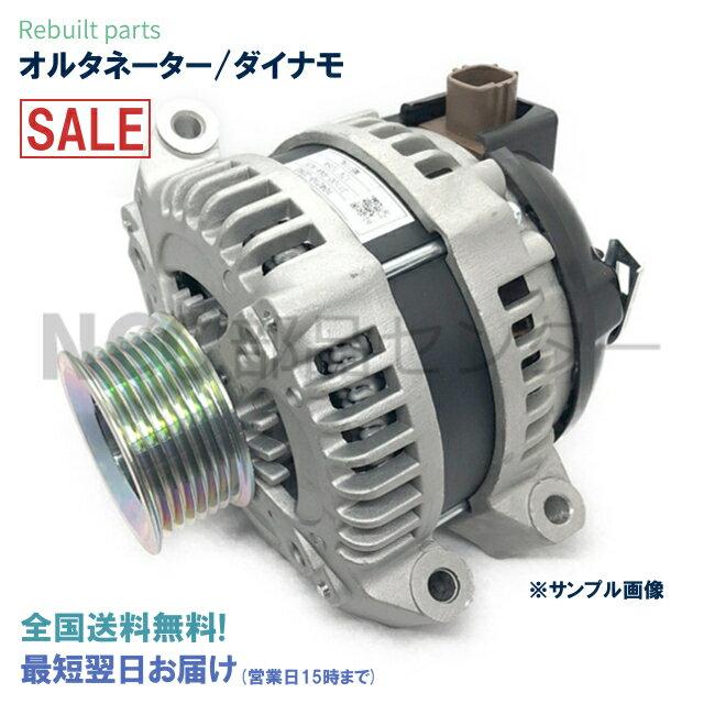 エンジン, オルタネーター  :CR-V :RE3 RE4 YH2 RG1 RG2 RG3 RG4:31100-RTA-003