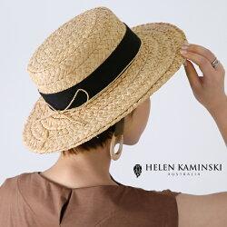【20SSコレクション】,HelenKaminski〔ヘレンカミンスキー〕,CATALINE,CATALINE/ラフィアコードリボンボーターハット