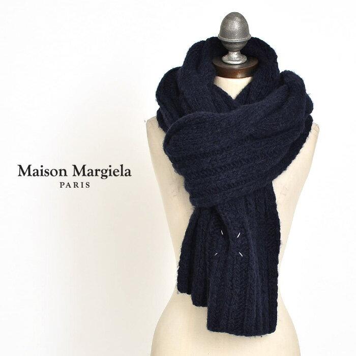 【ポイント10倍!!8/25(金)9:59まで】**【17AWコレクション】Maison Martin Margiela〔メゾン マルタン マルジェラ〕51TE0045(R)ケーブル編みバルキーニットボリュームマフラー:douce Harmonie