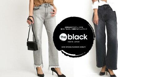 THE BLACK(ザブラック)