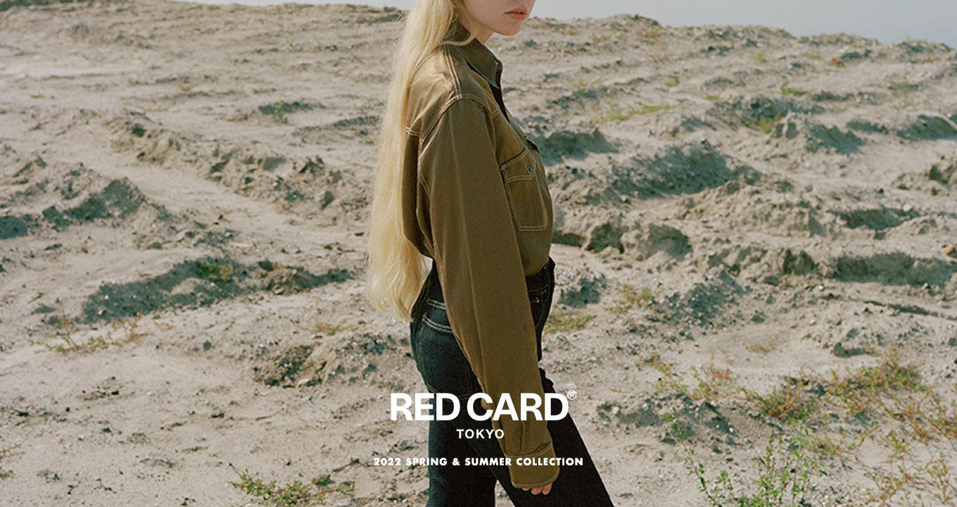 RED CARD(レッドカード)18AW