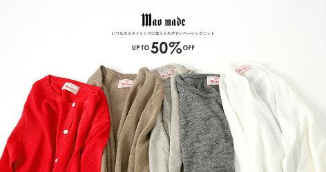 Mao made(マオメイド)セール