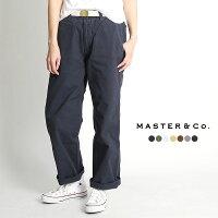 MASTER & Co.