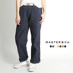MASTER & Co.〔マスターアンドコー〕