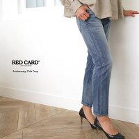 【17SSコレクション】RED CARD〔レッドカード〕13406-akmAnniversary 25th Crop/ボーイフレンドクロップドデニム(akira-Mid Used)【クーポン対象商品】