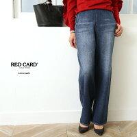 【18SSコレクション】RED CARD〔レッドカード〕13461-akdbLemonade/サイドジップデニムランチパンツ(akira-Deep Blue)