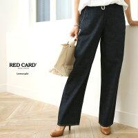 【18SSコレクション】RED CARD〔レッドカード〕13461-rnsLemonade/デニムランチパンツ(Rinse)