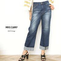【Marisol掲載】【17AWコレクション】RED CARD〔レッドカード〕13544V-akdbMM70 Vintage(unsanforrized look)/ハイライズストレートロールアップデニムパンツ(akira-Deep Blue)