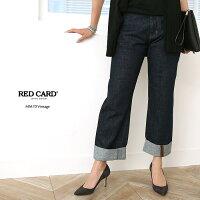 【Marisol掲載】【17AWコレクション】RED CARD〔レッドカード〕13544V-rnsMM70 Vintage(unsanforrized look)/ハイライズストレートロールアップデニムパンツ(Rinse)【クーポン対象商品】