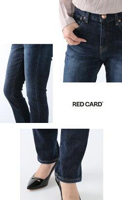 REDCARD〔レッドカード〕,14421-akd,Liberty/ストレートストレッチデニムパンツ(DarkUsed)