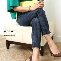 【18SSコレクション】RED CARD〔レッドカード〕25406-awduAnniversary 25th Crop/ボーイフレンドアンタイカットオフクロップドデニムパンツ(akira-Wom Dark Untie)