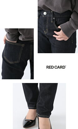 【21SSコレクション】,REDCARD〔レッドカード〕,26403-rns,Anniversary/イージーテーパードストレッチデニムパンツ(Rinse)