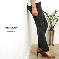 【Marisol掲載】【17AWコレクション】RED CARD〔レッドカード〕44506-akbAnniversary 25th/ボーイフレンドブラックユーズドデニムパンツ(akira-Black Used)【クーポン対象商品】