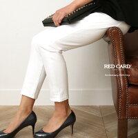 【17SSコレクション】RED CARD〔レッドカード〕55406-pwhAnniversary 25th Crop/ボーイフレンドクロップドホワイトデニムパンツ(Pure White)【クーポン対象商品】