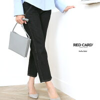 【17SS】RED CARD〔レッドカード〕63563-rnsHello Bob!/ワーククロップドデニム(Rinse)【クーポン対象】