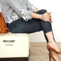 【17AWコレクション】RED CARD〔レッドカード〕64537-akd64537-akdSynchronicity2/ニューボーイフレンドクロップドデニム(akira-Dark Used)【クーポン対象商品】