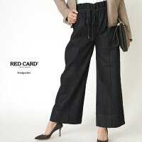 【17SS】RED CARD〔レッドカード〕69457-rnsWodpecker/リラックスワイドデニムパンツ【クーポン対象】