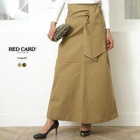 【18SSコレクション】RED CARD〔レッドカード〕SK005CHLeopard/リボンベルト付フルレングススカート