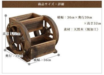 激安!車輪の形をしたおしゃれなプランター 天然木製でアンティーク風、玄関やお庭などのアクセントに最適です 雑貨 ガーデニング 焼き加工/ガーデン/ガーデニング/木製プランター/木製鉢/樽/花/ボックス(配送区分 小)