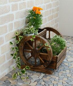 激安!車輪の形をしたおしゃれなプランター 天然木製でアンティーク風、玄関やお庭などのアクセントに最適です 雑貨 ガーデニング 焼き加工/ガーデン/ガーデニング/木製プランター/木製鉢/樽/花/ボックス(配送区分100)