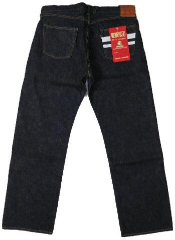大きめサイズ!【桃太郎ジーンズ】 ビッグサイズ クラシック ワイドストレート/出陣 MOMOTARO 0905SP-K 日本製 【送料無料】●裾上げ加工無料●ジーンズ保証
