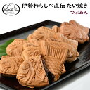 たいやき つぶあん(12枚入り) たい焼き :b01 その1