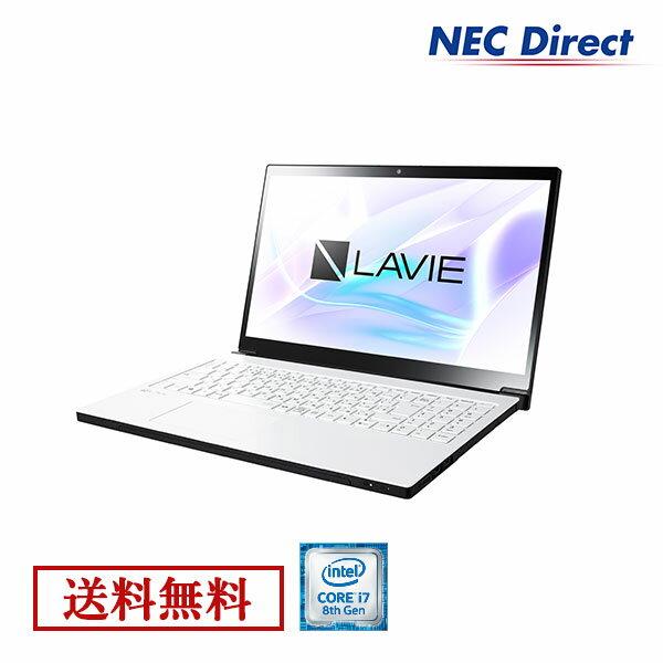 【エントリーでP5倍!4月26日01:59迄】●【:Web限定モデル】NECノートパソコンLAVIE Direct NEXT(Core i7搭載・プラチナホワイト)(ブルーレイ・Officeなし・1年保証)(Windows 10 Home)