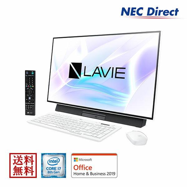 ★ポイント10倍(5/16 13:59 まで)★【:Web限定モデル】NECデスクトップパソコンLAVIE Direct DA(H)(Core i7搭載・ファインホワイト)(Office Home & Business 2019・1年保証・TV機能付き)(Windows 10 Home)