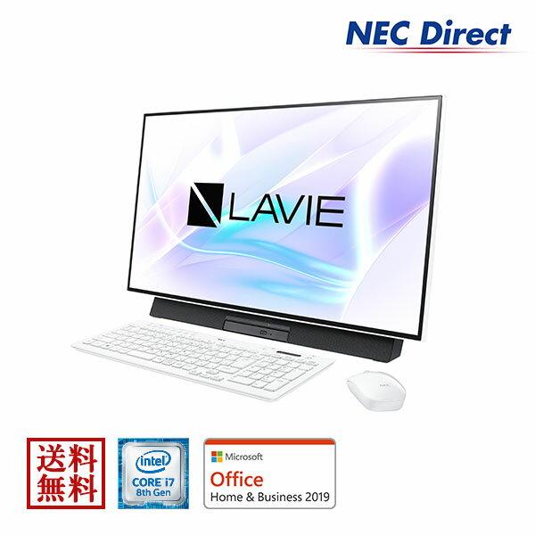 パソコン, デスクトップPC 10919 13:59 WebNECLAVIE Direct DA(H)(Core i7)(Office Home Business 20191