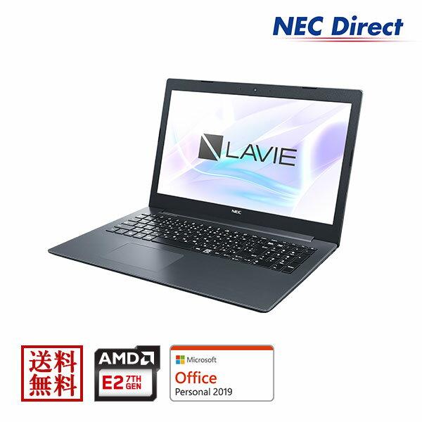 NECノートパソコンLAVIE
