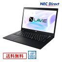 2019年秋冬モデル LAVIE Direct PM(X)  OS Windows 10 Home  プロセッサー インテル® Core™ i5-8265U プロセッサー (1.60GHz)  メモリ 8GB (オンボード8GB、デュアルチャネル対応) / 最大8GB *1  SSD 約256GB (PCIe)  DVD/CDドライブ なし  ディスプレイ 13.3型ワイド LED IPS液晶 (ノングレア) (Full HD)*2  有線LAN なし  ワイヤレスLAN 11ac(867Mbps)対応ワイヤレスLAN (IEEE802.11ac/a/b/g/n)  LTE/3G(ワイヤレスWAN) なし  Bluetooth® Bluetooth® Smart Ready (Ver.5.0)  外部インターフェイス USB 3.0×2、USB 3.0(Type-C)×1 *3(USB Power Delivery 3.0対応、ACアダプタの接続ポートを兼用)、USB 3.1(Type-C)×1 *3(USB Power Delivery 3.0対応、ACアダプタの接続ポートを兼用、Thunderbolt™ 3対応 *4)、HDMI出力端子×1、microSDメモリーカード (microSDHCメモリーカード、microSDXCメモリーカード)スロット×1 *5  Webカメラ/マイク HD解像度(720p)対応カメラ (有効画素数92万画素)/ステレオマイク 内蔵  マウス なし  セキュリティ 指紋センサ(Windows Hello対応)  オフィスアプリ なし  ボディカラー ブラック  バッテリ リチウムイオンバッテリ *6  外形寸法 (本体) 312(W)×217.2(D)×17.8(H)mm (突起部、バンプ部除く)  外形寸法 (ACアダプタ) 約93.5(W)×40.5(D)×29.5(H)mm  質量 (本体) 約1.29kg (内蔵バッテリパック含む)  質量 (ACアダプタ) 約203g  バッテリ駆動時間 約16.1時間 (JEITA 2.0) *7  保証 1年間保証  主な添付品 マニュアル、ACアダプタ *1: メモリの交換、増設はできません *2: タッチパネル機能はありません。 *3: 最大5V/1.5A給電です。USB Power Delivery対応機器へ充電できます。USB Power Delivery対応の45W以上のACアダプタやモバイルバッテリからPCへの充電が可能です。ただし、すべての対応機器の動作を保証するものではありません。 *4: LAN変換アダプタ(別売)とUSB 3.1 Type-CのThunderbolt™ 3対応ポートは排他利用となります。 *5: すべてのmicroSDメモリーカード、microSDメモリーカード対応機器との動作を保証するものではありません。 *6: 本製品は、バッテリパックが内蔵されています。お客様ご自身で取り外しや交換は行わないでください。バッテリが寿命などで交換が必要な場合は、121コンタクトセンターにご相談ください。バッテリの交換は、保証期間内でも有料となります。 *7: バッテリ駆動時間は、JEITA バッテリ動作時間測定法(Ver.2.0)に基づいて測定しためやす時間です。設定やご利用のソフトウェアなどの使用環境によって、実際のバッテリ駆動時間は異なります。 【商品のお届けについて】 NEC Direct楽天市場店は、すべて受注生産モデルとなっております。NECの安心品質にこだわり、国内工場で丁寧に品質管理を実施し、お客様からご注文いただいてから生産してお届けさせて頂きます。 ※ご注文状況により、さらにお時間を頂戴する場合もございます。予めご了承ください。 型番)PC-GN164ZEDGPC-F-SDW259PC-F-SU1EM5
