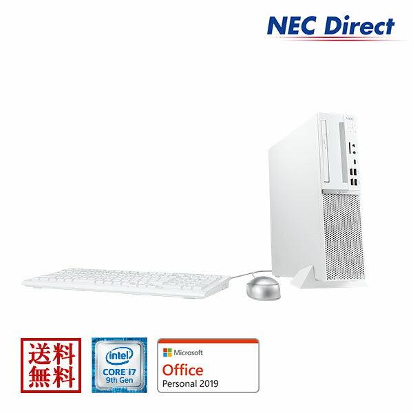 Web モデル NECデスクトップパソコンLAVIEDirectDT(Corei7搭載・1TBHDD・1TBSSD・モニターな