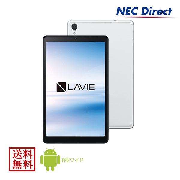 3位:NEC(エヌイーシー)『LAVIE Tab E(TE708/KAS)』