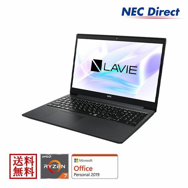【Web限定モデル】NECノートパソコンLAVIE Direct NS(R)(Ryzen 7搭載・256GB SSD・カームブラック)(Office Personal 2019・1年保証)(Windows 10 Home)画像