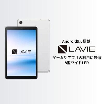 【送料無料】NEC LAVIE Tab EYS-TAB08H01【MediaTek Helio A22/2GBメモリ/8型IPS液晶(WXGA)】 画像1
