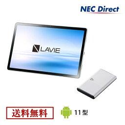 【送料無料】NEC LAVIE T11YS-T1175BAS-EW【Qualcomm Snapdragon/4GBメモリ/11型ワイドLED IPS液晶/エレコムバッテリーセット(ホワイト)】