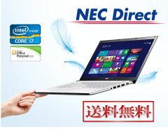 公式NEC直販【全品送料無料】【ウルトラブック LaVie Z】【13.3型】【Windows8】【Core i7】【S...