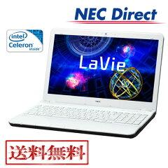 NEC公式直販【全品送料無料】【ノートPC LaVie S】【15.6型】【Windows7】【Celeron】【メモリ4...