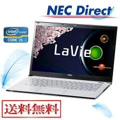 公式NEC直販【全品送料無料】【ウルトラブック LaVie Z】【13.3型】【Windows8】【Core i5】【S...